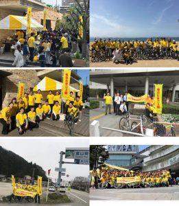 兵庫会場は連日大にぎわい!(左上)、瀬戸内海から笑顔でたまニコ!!(右上)、兵庫イベントを運営した皆さん(左中)、農水省担当部局の皆さんも一緒に(右中)、タスキは新潟から富山へ(左下)、ソラマチひろばに全員集合!(右下)